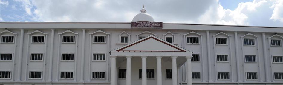 ksou mysore