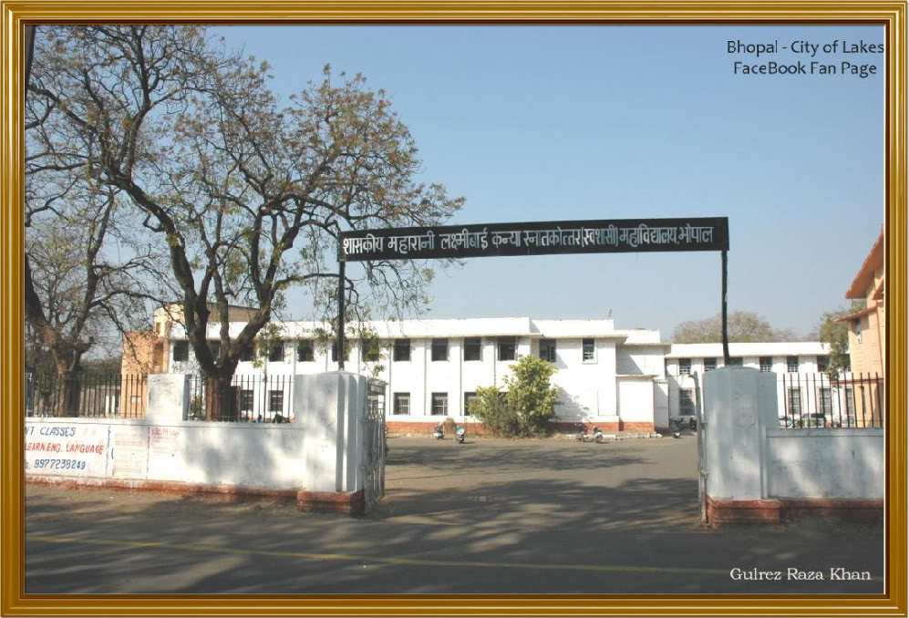 maharani laxmi bai government college of excellence mlbgce