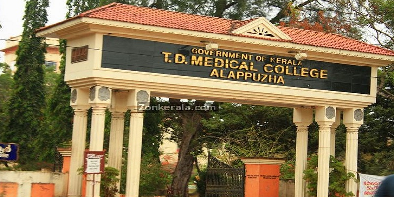 Td Medical College Tmc Alappuzha Images And Videos 2020